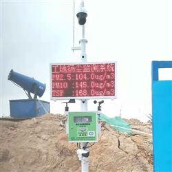 漳州施工现场扬尘污染超标联动雾炮监测系统
