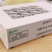 青岛路博COD消解仪901A加热定时加热器
