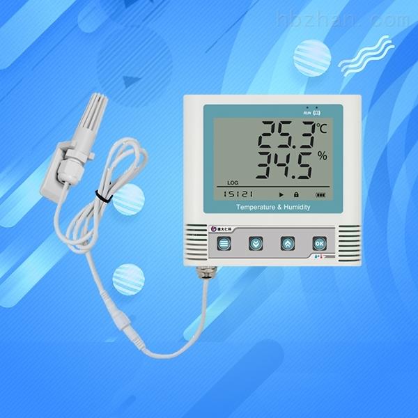 温湿度记录仪冷链医药监测