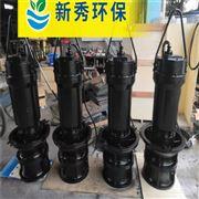 900ZQB-100D潜水轴流泵