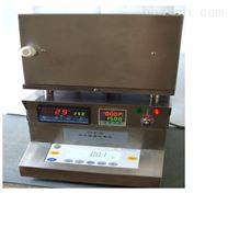 钢铁水分快速分析仪
