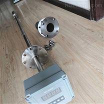 烟气湿度仪