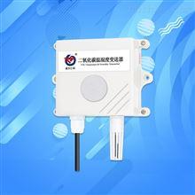 二氧化碳检测仪传感器