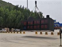 煤矿污水处理一体化设备系列