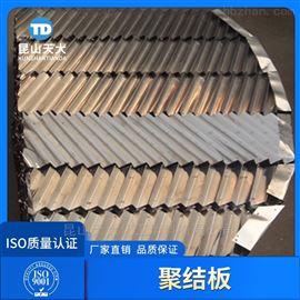 三相分离器油水分离填料不锈钢聚结板填料