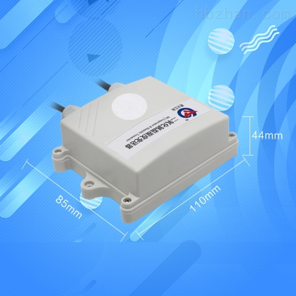 NO2二氧化氮变送器壁挂式气体污染检测仪