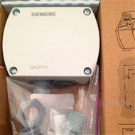 西门子4-20ma室外温度传感器