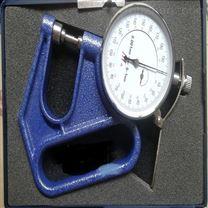 手持式塑料薄膜測厚儀儀器報價