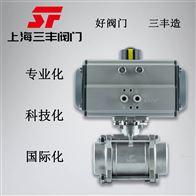 Q611F-16P不鏽鋼氣動閥切斷閥三片式氣動平台球閥