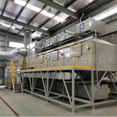 喷漆废气处理环保设备方案