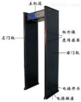 門框式紅外體溫檢測儀