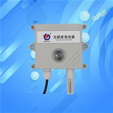485型光照温湿度三合一变送器