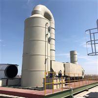 工业废气处理设备-喷淋洗涤塔