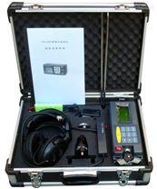 WND-6000型漏水检测仪