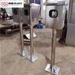 南京纳新订做不锈钢防护箱/户外防雨柜