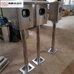 南京厂家生产潜水搅拌机的控制柜/配电柜
