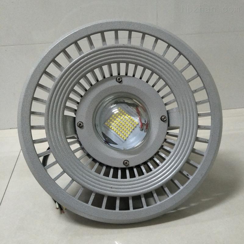 内蒙LED防爆投光灯车间防爆灯CX-1805