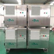 静电油雾净化系统