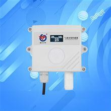 CH4甲烷气体传感器