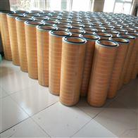 制氧站原料空壓機空氣濾筒