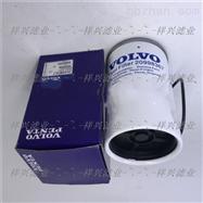 20514654油水分離濾芯保質保量