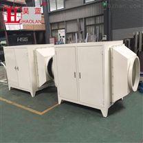 废气处理设备 uv光解活性炭一体机