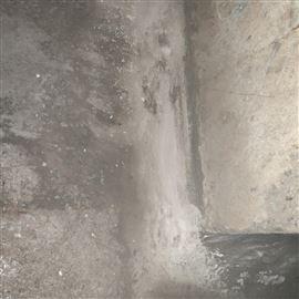 扬州防水堵漏