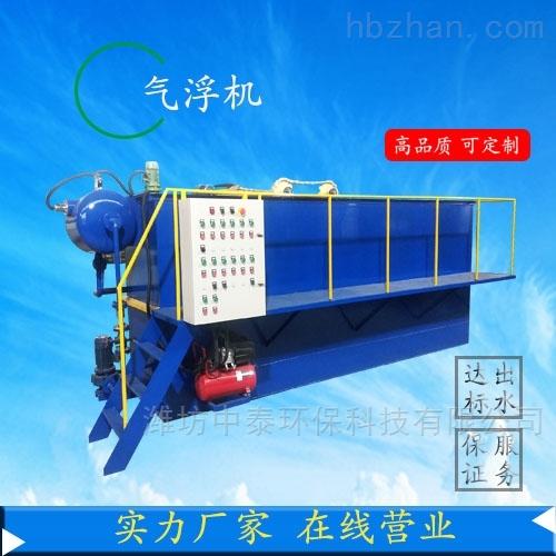 溶气气浮机厂家 山东济南