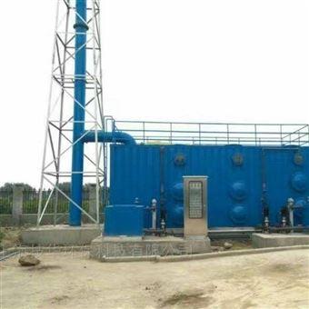 污水处理站除臭设备