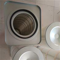 金濾得廠家供應405*365*660方盤式除塵濾筒