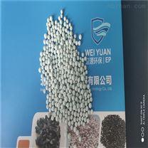 天津臭氧氧化催化剂COD去除率