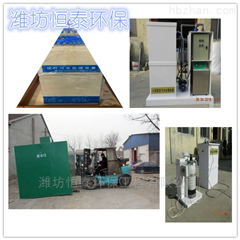 ht-146洛阳市循环水加药装置