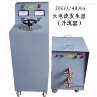 SLQ系列溫升大電流試驗設備