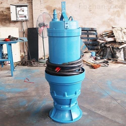 城市应急排涝泵站潜水泵潜水轴流泵