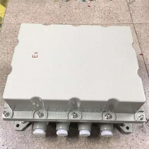铝合金高盖隔爆型防爆接线箱