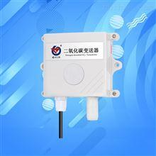 二氧化碳传感器气体浓度检测仪485养殖鸡舍