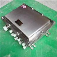 BJX51-不锈钢粉尘防爆接线端子箱