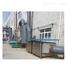 化工厂废气除臭净化设备