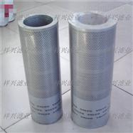 供應14509379液壓油濾芯生產廠家
