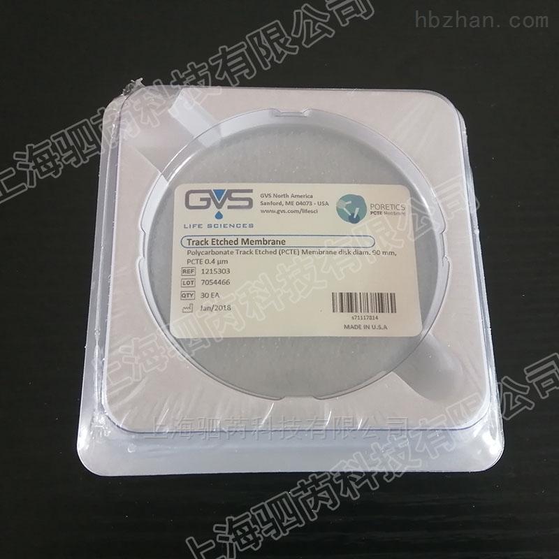 GVS孔径0.4um PCTE膜