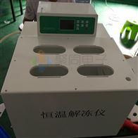 温州隔水式融浆机
