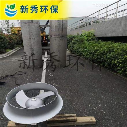 立式桨叶 搅拌机 调节池潜水推流搅拌器厂家