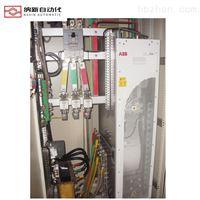 南京纳新专业生产非标配电柜价格优惠