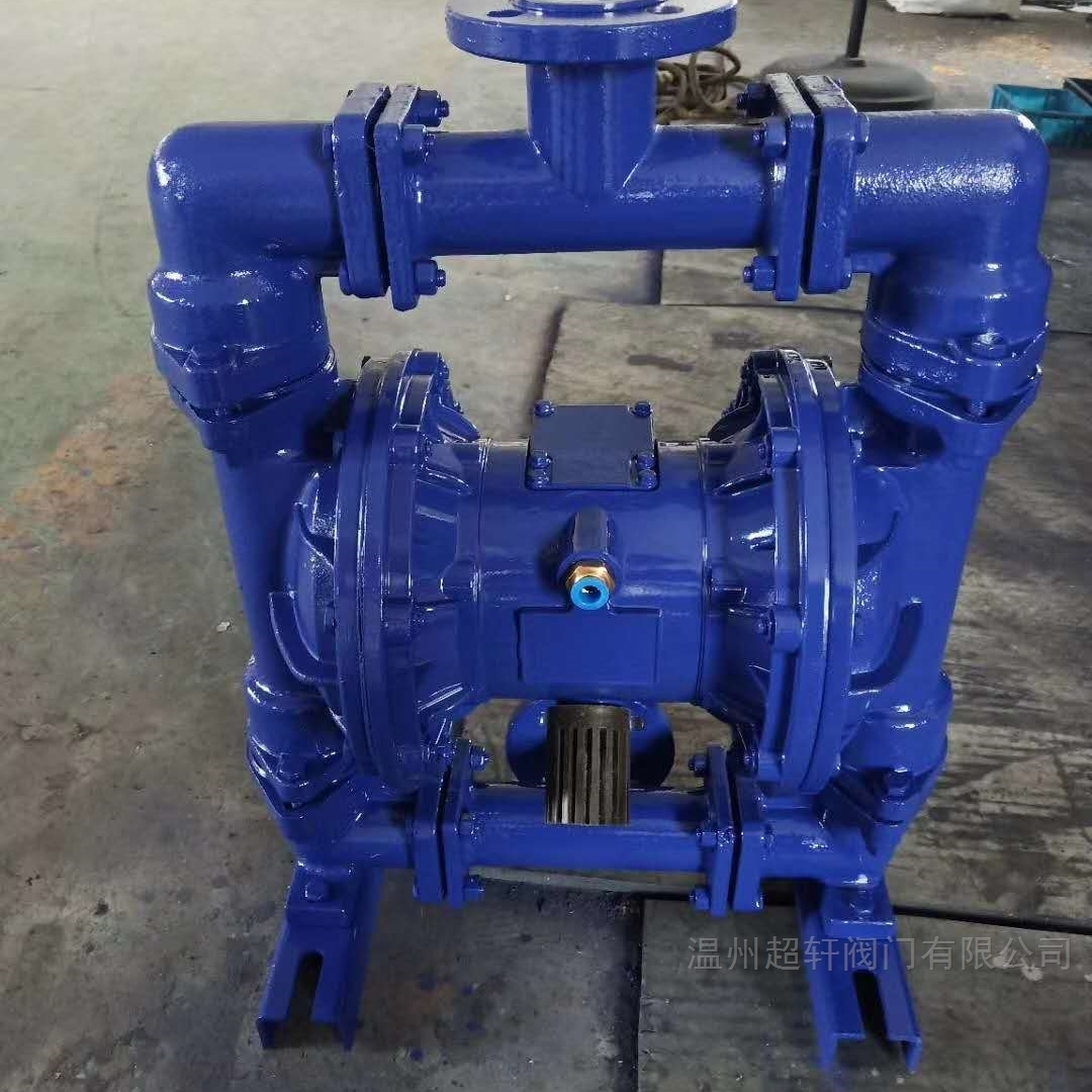 气动铝合金隔膜泵