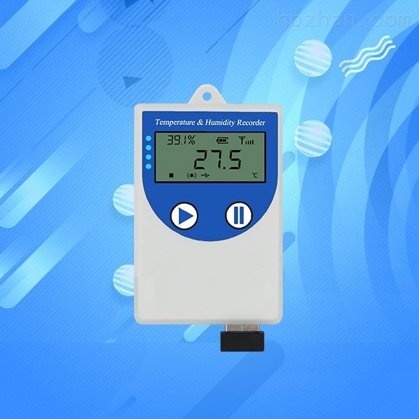高精度工业大棚无线温湿度记录仪