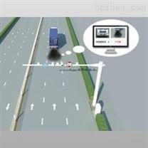 TY-CGT-HYC黑烟车电子抓拍识别系统