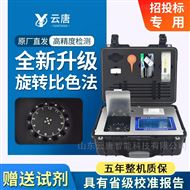 YT-TRX04高智能土壤肥料养分检测仪