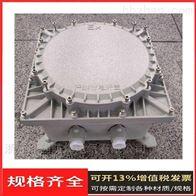 BJX51-气体粉尘防爆接线箱