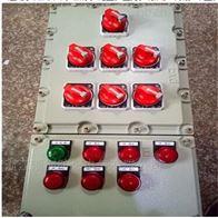 2.2kw油泵防爆控制箱
