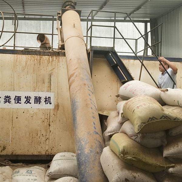 万泽盛世有机肥发酵设备山东潍坊